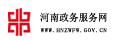 河南政务服务网