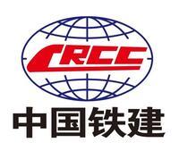 中铁建设集团华东分公司招聘号