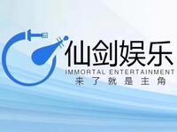 楚辭文化傳媒招聘號