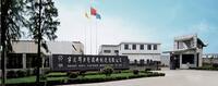 寧波群力緊固件制造有限公司