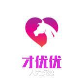 2020年5月16日武漢理工大學2020屆畢業生供需暨2021屆畢業生實習供需見面會