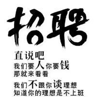 中國人壽保險股份有限公司深圳市分公司