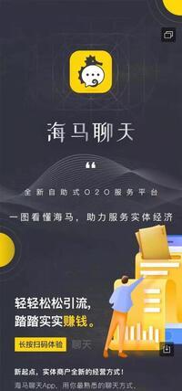 臨汾市堯都區悅匯信息科技有限公司