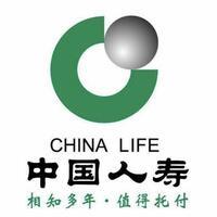 中國人壽保險股份有限公司太原分公司