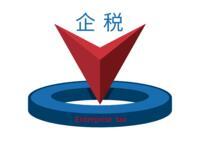 山西企稅企業管理咨詢有限公司