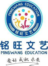 大連金普新區銘旺文化藝術培訓學校