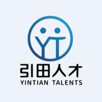 广州引田人力资源服务有限公司