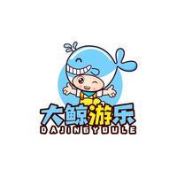 廣州大鯨游樂設備有限公司
