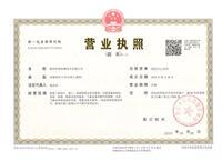 陜西華盾檢測技術有限公司