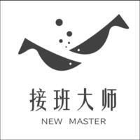 深圳市接班人科技有限公司
