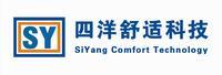 吉林省四洋舒適科技有限公司
