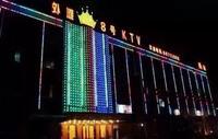 上海世盟娛樂有限公司