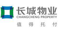 長城物業集團股份有限公司宜昌分公司