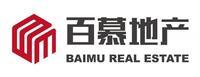 上海百慕房地产营销策划有限公司