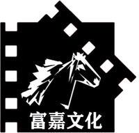 河南富嘉文化傳媒有限公司
