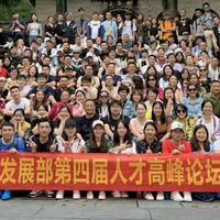 中國人壽保險公司