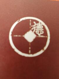 上海德商餐饮管理有限公司