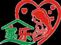 東莞市家樂到家家政服務有限公司