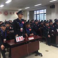 北京市保安服務總公司文安分公司