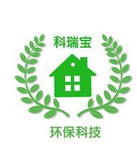新疆科瑞寶環保科技發展有限公司