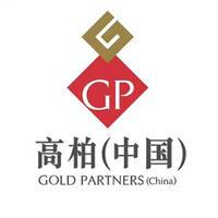高柏(中國)企業管理咨詢有限公司寧波分公司