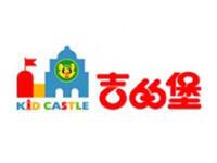 上海吉堡教育信息咨詢有限公司