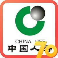 中國人壽保險股份有限公司貴陽分公司