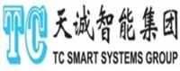 廣州勵恒信息科技有限公司