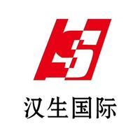 吉林省漢生國際人力資源開發有限公司