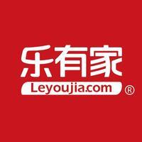深圳市樂有家控股集團有限公司