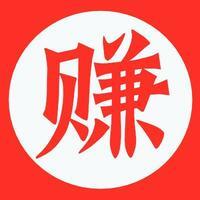 寧國市素上廣告傳媒有限公司