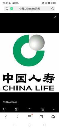 中國人壽保險股份有限公司徐州市分公司