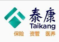 泰康人壽保險有限責任公司遼寧分公司