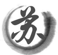 上海墨得文化傳媒有限公司