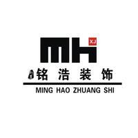 甘肅省新景銘浩裝飾工程有限公司