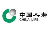 中國人壽保險股份有限公司成都市分公司濱江營銷服務部