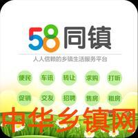 北京一起發財商貿中心