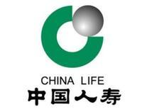 中國人壽成都分公司營銷一部