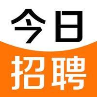 今日beplay体育app官网官方直招