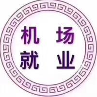 河北卓航航空服务有限公司