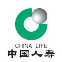 中國人壽保險股份有限公司南京市分公司第一營銷服務部