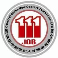 武漢華中新世紀人才股份有限公司