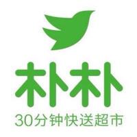 廣州市樸樸網絡科技有限公司
