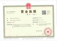 云南云衍科技有限公司