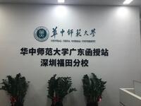 深圳市熙坤教育咨詢有限公司