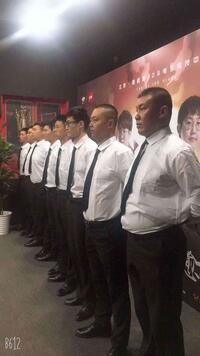 中保永安【北京】保安服务有限责任公司