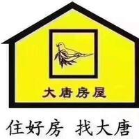 成都大唐中勝房地產經紀有限公司