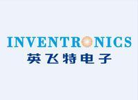 英飞特电子(杭州)股份有限公司