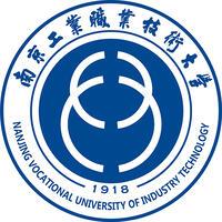 南京工業職業技術大學