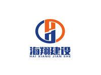 鎮江海翔建設工程有限公司
